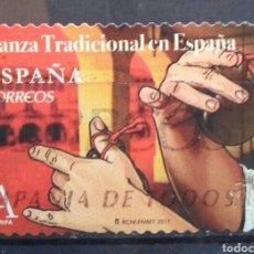 Sellos: ESPAÑA 2017 DANZAS TRADICIONALES SELLO USADO. Lote 288746073