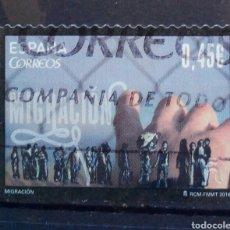 Sellos: ESPAÑA 2016 LA MIGRACIÓN SELLO USADO. Lote 288746178