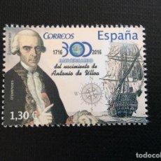 Sellos: ESPAÑA Nº EDIFIL 5082*** AÑO 2016. 300 ANIVERSARIO NACIMIENTO DE ANTONIO DE ULLOA. Lote 289367803