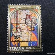 Sellos: ESPAÑA Nº EDIFIL 5089*** AÑO 2016. TRADICIONES. MILAGRO DE SANTO DOMINGO DE LA CALZADA. Lote 289368108