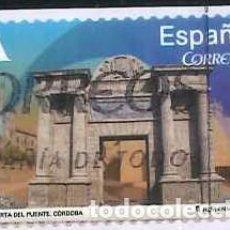Francobolli: ESPAÑA - AÑO 2014 - EDIFIL 4844 - ARCOS Y PUERTAS MONUMENTALES (A) - USADO. Lote 290066108