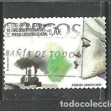 Francobolli: ESPAÑA 2021 - EDIFIL NRO. XXXX - BARBARA LINARES - USADO -. Lote 291328293