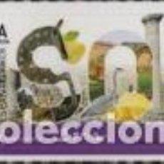 Francobolli: SELLO USADO DE ESPAÑA 2017, EDIFIL 5112B, AUN POR DESPEGAR. Lote 291571818