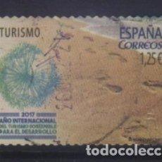 Sellos: S-6629- ESPAÑA 2017. TURISMO.. Lote 293807953