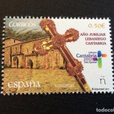 Sellos: ESPAÑA Nº EDIFIL 5142*** AÑO 2017. AÑO JUBILAR LEBANIEGO. CANTABRIA. Lote 293840438