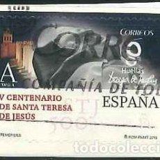 Sellos: ESPAÑA - AÑO 2015 - EDIFIL 4930 - SANTA TERESA DE JESÚS - USADO. Lote 293890473