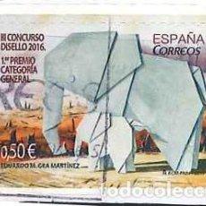 """Sellos: ESPAÑA - AÑO 2017 - EDIFIL 5120 - III CONCURSO """"DISELLO"""" - USADO. Lote 293891633"""