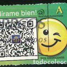 Sellos: ESPAÑA - AÑO 2014 - EDIFIL 4875 - EMOTICONOS (A) - USADO. Lote 293891828
