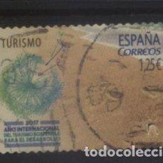 Sellos: S-6640- ESPAÑA 2017. TURISMO.. Lote 293899293