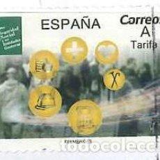 Sellos: ESPAÑA - AÑO 2019 - EDIFIL 5331 - 40 AÑOS DE SEGURIDAD SOCIAL- USADO. Lote 293951883