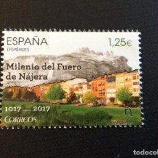 Sellos: ESPAÑA Nº EDIFIL 5154*** AÑO 2017. MILENIO DEL FUERO DE NAJERA. Lote 294501238