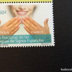 Sellos: ESPAÑA Nº EDIFIL 5155*** AÑO 2017. VALORES CIVICOS. DIA NACIONAL DE LAS LENGUAS DE SIGNOS ESPAÑOLAS. Lote 294501388