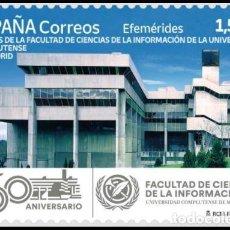 Sellos: ESPAÑA 2021 50 AÑOS DE LA FACULTAD DE CIENCIAS DE LA INFORMACIÓN UCAM MNH ED 5529 YT 5269. Lote 294809303