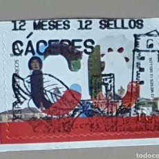 Sellos: SELLO MATASELLADO EDIFIL 5105. Lote 294928493