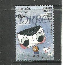 Sellos: ESPAÑA 2020 - EDIFIL NRO. 5380 - USADO -. Lote 294968723