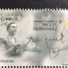 Sellos: ESPAÑA Nº EDIFIL 5163*** AÑO 2017. 75 ANIVERSARIO MUERTE ESCRITOR MIGUEL HERNANDEZ. Lote 294971818