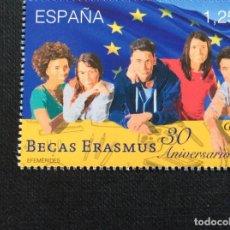 Sellos: ESPAÑA Nº EDIFIL 5168*** AÑO 2017. 30 ANIVERSARIO DE LAS BECAS ERASMUS. Lote 294972748
