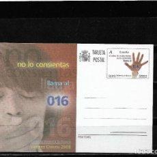 Sellos: ESPAÑA 2008, ENTERO POSTAL EDIFIL 177 VALORES CIVICOS.. Lote 295331383