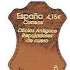 Sellos: ESPAÑA 2021 OFICIOS ANTIGUOS: REPUJADORES DE CUERO MNH ED 5533 YT 5273. Lote 295738113