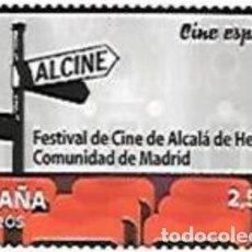 Sellos: ESPAÑA 2021 FESTIVAL DE CINE DE ALCALÁ DE HENARES COMUNIDAD (ALCINE) MNH ED 5534 YT 5274. Lote 295738233