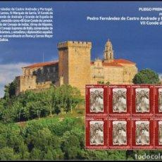 Sellos: ESPAÑA 2021 PEDRO FERNÁNDEZ DE CASTRO ANDRADE Y PORTUGAL. VII CONDE DE LEMOS PLIEGO ED 5532 YT 5272. Lote 295826368