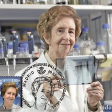 Sellos: SPAIN 2021 - MARGARITA SALAS SCIENCE CARTE MAXIMUM. Lote 296010703