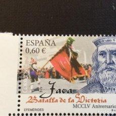 Sellos: ESPAÑA Nº EDIFIL 5146*** AÑO 2017. MCCLV ANIVERSARIO BATALLA DE LA VICTORIA. JACA. Lote 296735388