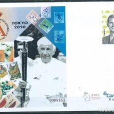 Sellos: ESPAÑA 2021 EXFILNA LUGO TOKIO 2020 ANFIL SOBRE ENTERO POSTAL. Lote 296814673