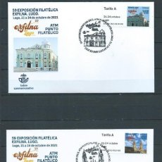 Sellos: ESPAÑA 2021 59 EXFILNA LUGO ATM PUNTO FILATÉLICO SET 2V FDC. Lote 296815468