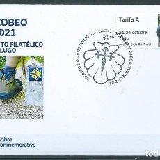 Sellos: ESPAÑA XACOBEO 2021 EXFILNA LUGO ATM PUNTO FILATÉLICO FDC. Lote 296815768