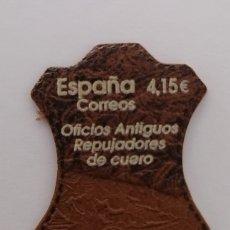 Sellos: ESPAÑA 2021 - ESPAÑA 2021 - OFICIOS ANTIGUOS REPUJADORES DE CUERO. Lote 296827548