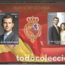 Sellos: HB** DE ESPAÑA 2014, EDIFIL 4913. Lote 296845298