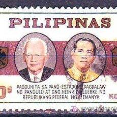 Sellos: FILIPINAS 1965. VISITA DEL PRESIDENTE ALEMAN HEINICH LUBKE A FILIPINAS. Lote 7057533