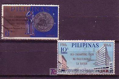 FILIPINAS 1966. BANCO NACIONAL DE FILIPINAS (Sellos - Extranjero - Asia - Filipinas)