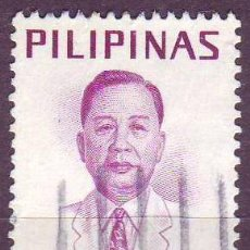 Sellos: FILIPINAS1969. SENADOR CLARO M. RECTO. Lote 7069749