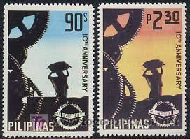 FILIPINAS 1977. 10 ANIVERSARIO DE BANCO DE DESARROLLO DE ASIA (Sellos - Extranjero - Asia - Filipinas)