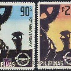 Sellos: FILIPINAS 1977. 10 ANIVERSARIO DE BANCO DE DESARROLLO DE ASIA. Lote 7069949