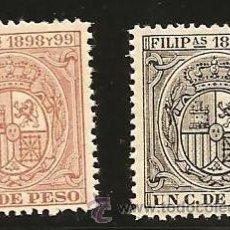 Sellos: FILIPINAS ESPAÑOLAS - SELLOS FISCALES - ENVIO GRATIS. Lote 13554085