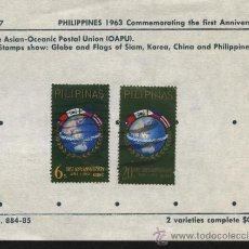 Sellos: SELLOS FILIPINAS 1963 1º ANIVERSARIO DE LA OAPU. Lote 23718368
