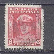 Sellos: FILIPINAS, PERSONAJES,USADOS. Lote 24901889