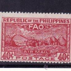 Sellos: FILIPINAS A 38 SIN GOMA, F.A.O., CONFERENCIA DE LA ORGANIZACION ALIMENTARIA, . Lote 25440808