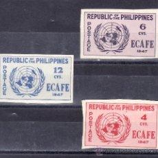 Sellos: FILIPINAS 335/7 SIN DENTAR CON CHARNELA, CONFERENCIA COMISION ECONOMICA ASIA Y EXTREMO ORIENTE. Lote 25611911