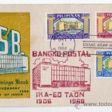 Sellos: SOBRE PRIMER DÍA. FILIPINAS. MANILA, 1 DE OCTUBRE DE 1966.. Lote 34355877