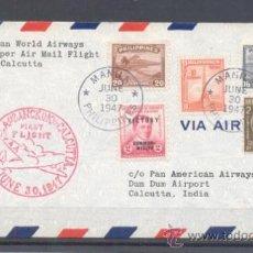 Sellos: 1947.- MANILA A CALCUTA. Lote 35233895