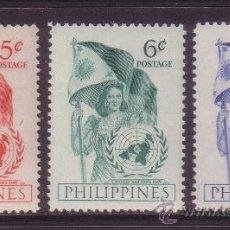 Sellos: FILIPINAS 392/94** - AÑO 1951 - DÍA DE NACIONES UNIDAS. Lote 38014381