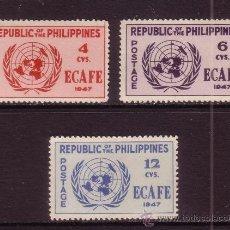 Sellos: FILIPINAS 335/37* - AÑO 1948 - CONFERENCIA DE LA COMISIÓN ECONÓMICA DE ASIA Y EXTREMO ORIENTE. Lote 38044054