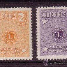 Sellos: FILIPINAS 366/67** - AÑO 1950 - CONVENCION DE MANILA DE LIONS INTERNACIONAL. Lote 38044088