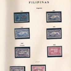 Sellos: FILIPINAS. RESTO DE COLECCION CON LOS SELLOS URGENTES Y DEVOLUCIÓN DE FILIPINAS. Lote 40798148