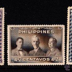 Sellos: FILIPINAS 347/49* - AÑO 1949 - PRO RECONSTRUCCIÓN DE LA BIBLIOTECA NACIONAL. Lote 40934844