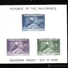 Sellos: FILIPINAS HB 1A** - AÑO 1949 - 75º ANIVERSARIO DE LA UNION POSTAL UNIVERSAL . Lote 43001948